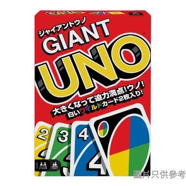 UNO巨型遊戲卡GM90690J