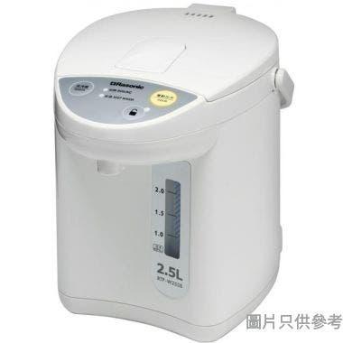 Rasonic樂信牌2.5L電熱水瓶RTP-W25SB