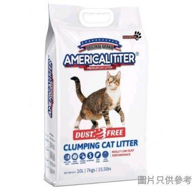Americalitter美國砂美國製美國砂無塵15.5lbs