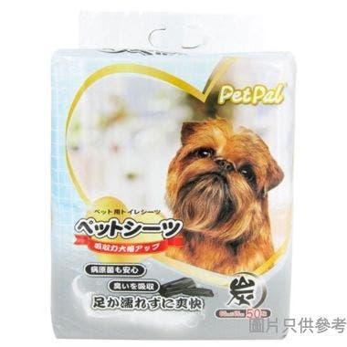 PetPal紐西蘭製尿墊 (50片裝) 45W x 60Dcm - 炭