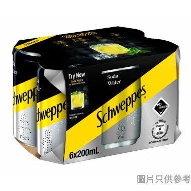 Schweppes玉泉梳打水迷你罐  200ml (6罐裝)