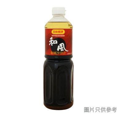 NIHON SHOKKEN日本食研日本製和風沙律汁1000ml