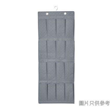 SOHO NOVO竹炭防臭多用途分類收納袋550W X 1450D x 5Hmm NF4 - 灰色