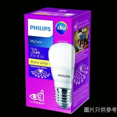 Philips飛利浦3W E27大螺頭LED球膽9290020394- 暖黃光