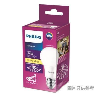Philips飛利浦4W E27大螺頭LED球膽9290020396 - 暖黃光