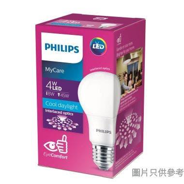 Philips飛利浦4W E27大螺頭LED球膽9290020397 - 冷日光