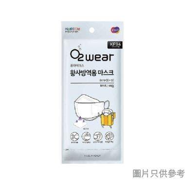 O2 wear韓國製KF94口罩185W x 68Dmm (兒童)