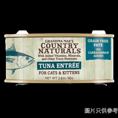 Country Naturals 泰國製貓罐頭 2.8oz CNCE030 - 深海吞拿魚肉泥配方