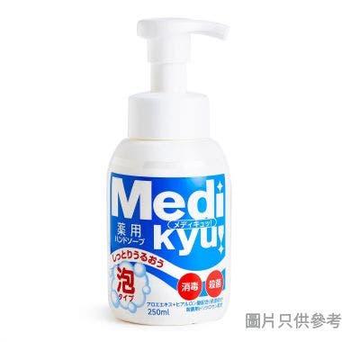 Medi kyu日本製消毒洗手液250ml