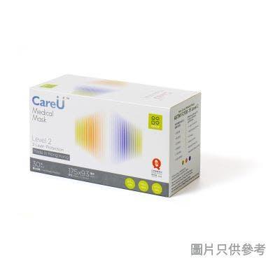 Seco CareU醫療用口罩ASTM Level 2 175W x 93Dmm (30片裝) - 白色彩繩