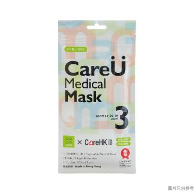 Seco CareU醫療用口罩ASTM Level 3 175W x 95Dmm(3片裝)