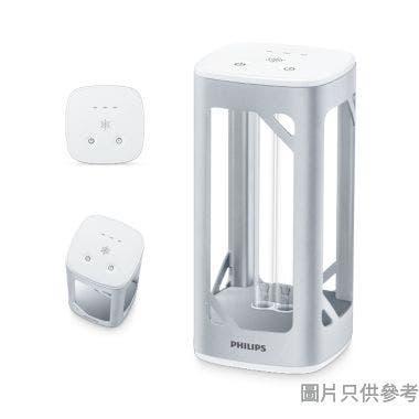Philips飛利浦UV-C紫外線殺菌燈9290024731