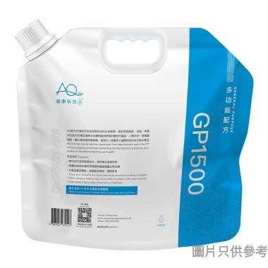AQ Bio健康科技水多功能配方補充裝1500ml GP1500