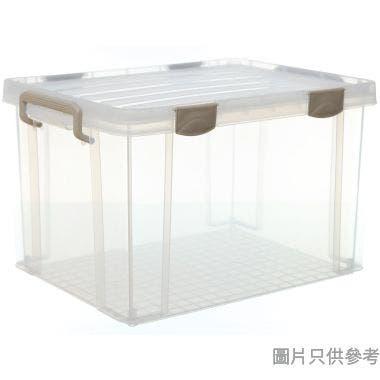 塑膠密實儲物箱40L 370Wx505Dx310Hmm KX-6372(中)-奶茶色