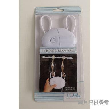 TOPbe雙門櫃鎖H018