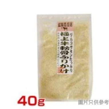日本製北海道牛肉軟骨粉(狗食)40g