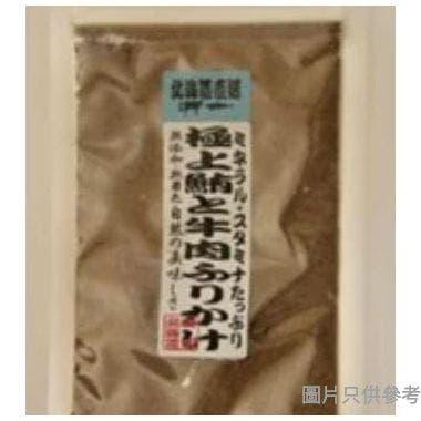 日本製北海道金槍魚牛肉粉(狗食)40g