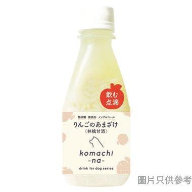 Komachi-na-日本製蘋果米酒(狗食)200ml