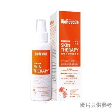 BioRescue古樹寧紐西蘭製皮膚噴霧120ml