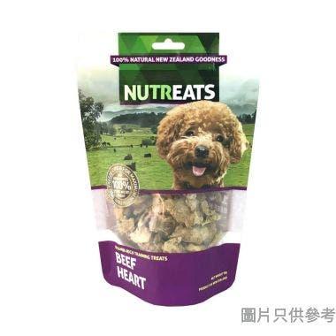 Nutreats紐西蘭製凍乾牛心50g