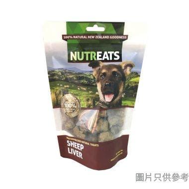 Nutreats紐西蘭製凍乾羊肝50g
