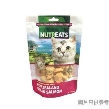 Nutreats紐西蘭製凍乾三文魚肉貓用50g