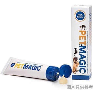 Petmagic紐西蘭製寵物魔術膏50g