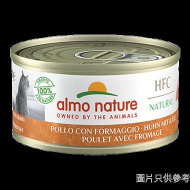 Almo Nature泰國製貓罐頭70g - 雞肉芝士