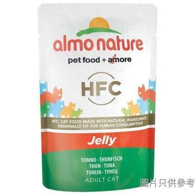 Almo Nature泰國製啫喱吞拿魚55g