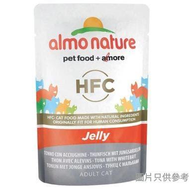 Almo Nature泰國製啫喱吞拿白飯魚55g