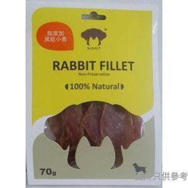 Biopet寵然兔肉片乾70g