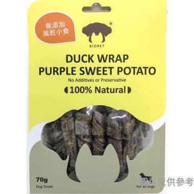 Biopet寵然鴨肉卷紫薯70g