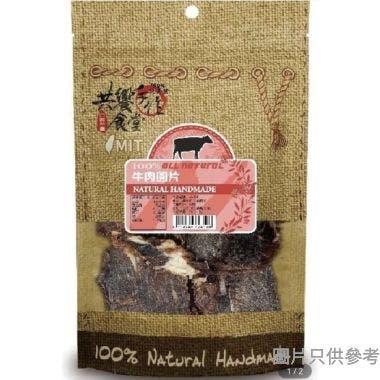 共饗食堂台灣製牛肉圓片60g