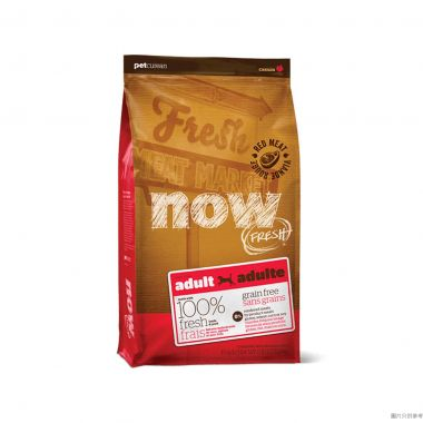 Now Fresh加拿大製無穀全犬種成犬紅肉狗糧6lbs - 羊肉及豬肉