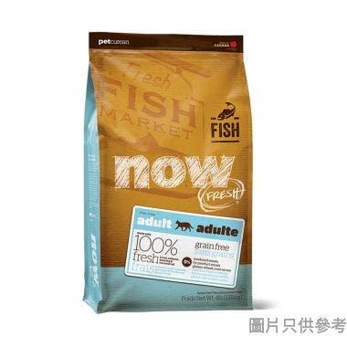Now Fresh加拿大製無穀成貓魚肉貓糧4lbs - 鱒魚三文魚及希靈魚