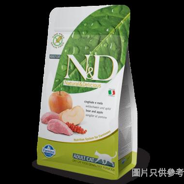 N&D法納米意大利製成貓糧1.5kg - 野豬蘋果