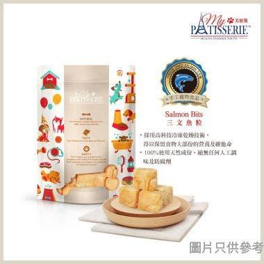 My Pet香港製凍乾狗小食50g - 三文魚粒