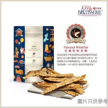 My Pet香港製風乾狗小食75g - 亞麻籽鱈魚條