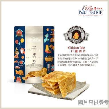 My Pet香港製風乾狗小食80g - 一口雞