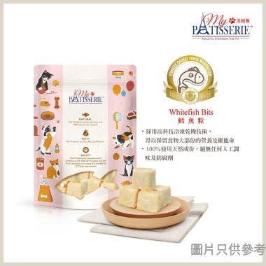 My Pet香港製凍乾貓小食50g - 鱈魚粒