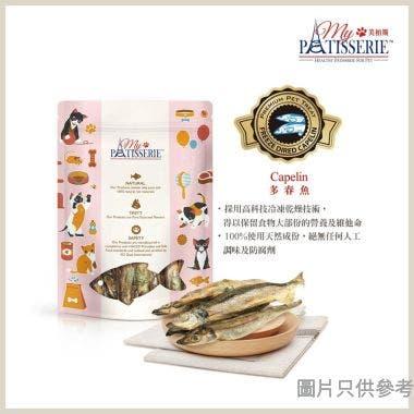 My Pet香港製凍乾貓小食50g - 多春魚