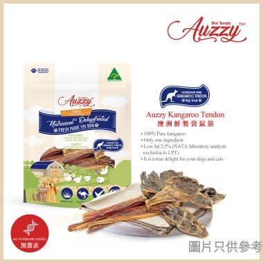 Auzzy澳洲製無激素袋鼠筋80g