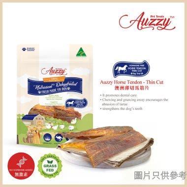Auzzy澳洲製無激素薄切馬筋片70g