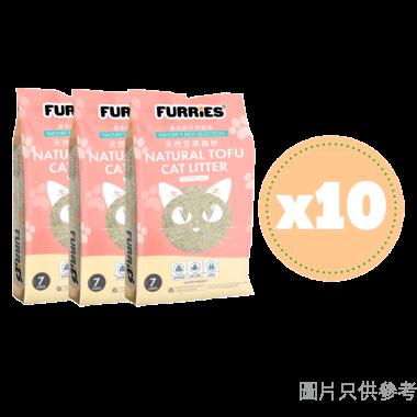 Furries豆腐貓砂7L - 原味 - 10包裝