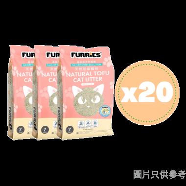 Furries豆腐貓砂7L - 爽身粉味 - 20包裝