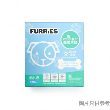 Furries尿墊 (50pcs) 45W x 60Dcm