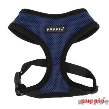 Puppia輕便柔軟背心A款 (XL) - 寶藍色