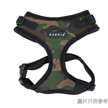 Puppia輕便透氣可調節背心 (XL) - 迷彩色