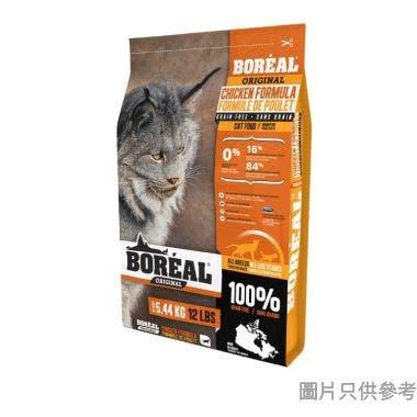 BOREAL加拿大製無穀全貓雞肉貓糧12lbs 001257