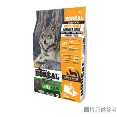 BOREAL加拿大製無穀全犬火雞狗糧8.8lbs 001252